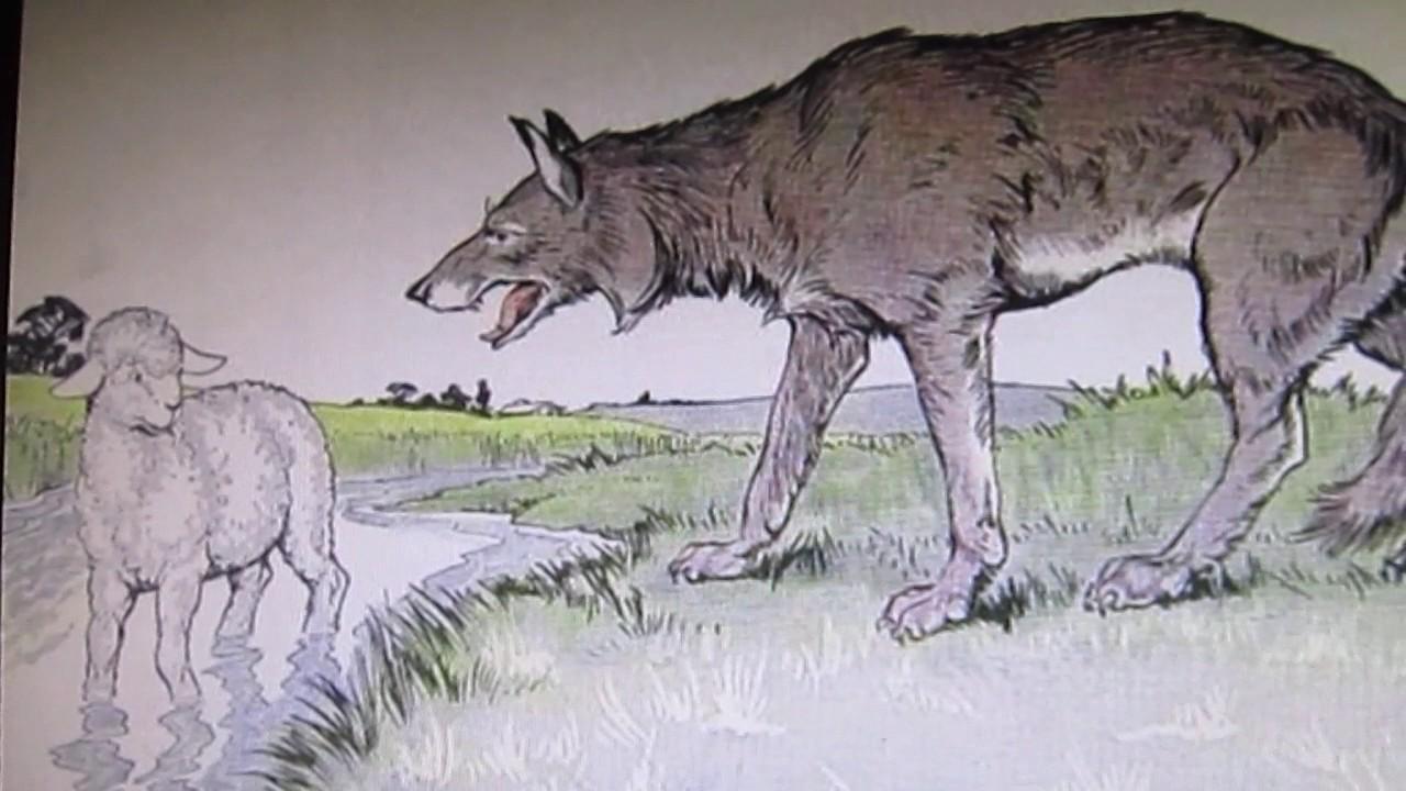 Волк и вирджиния картинки там