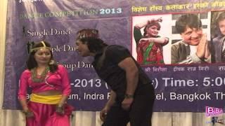 rajesh hamal dance with shila limbu
