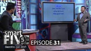 Smart Five - (2020-12-20) | ITN Thumbnail