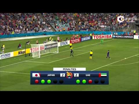 Japan vs UAE (4-5) (1-1) Penalty Shoot out, Match Highlights 2015 Asian Cup Quarter Final