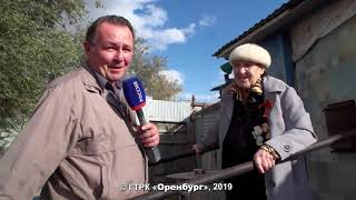 «Территория» от 18 октября 2019. Адамовский район