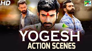 Yogesh - Best Action Scenes | Aag Aur Chingaari | Hindi Dubbed Movie