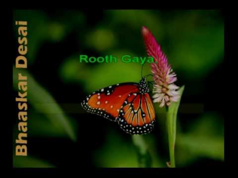 wo ishq jo humse rooth gaya by shabnam majeed mp3