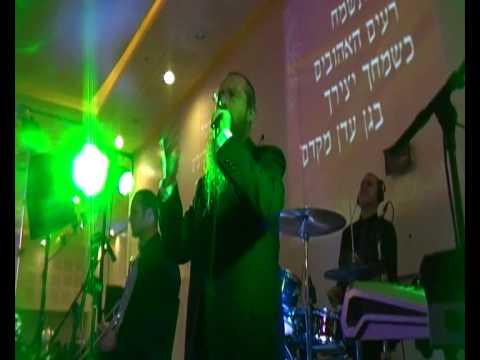 """""""וכולם מקבלים"""", לחן ר' דוד ורדיגר, מבצע שמואל הרינג, נס ציונה תשע""""ג"""