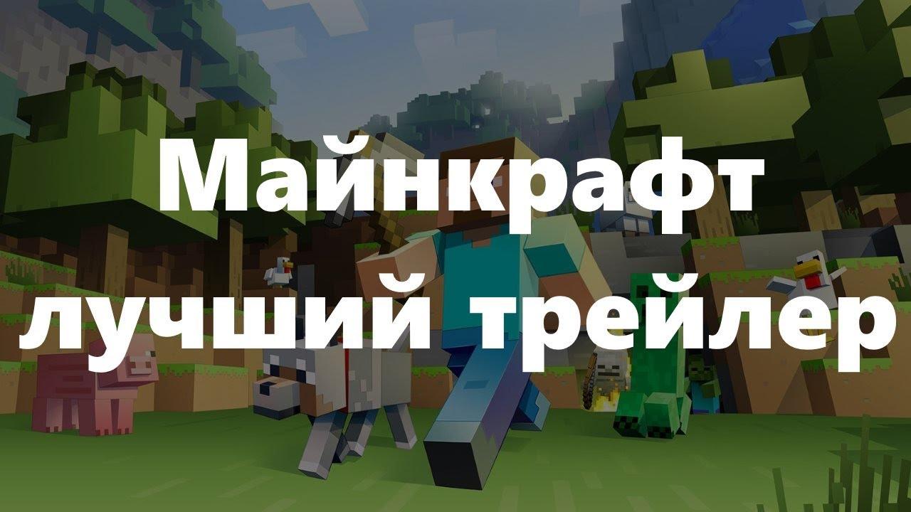 купить лицензию майнкрафт украина