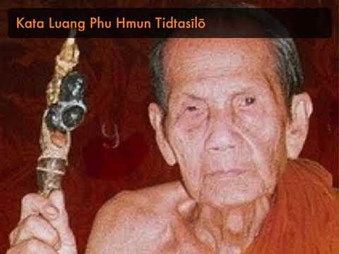 Kata Bucha Luang Phu Hmun (L.P. Moon) Chanting Tutorial