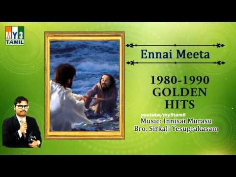 54 Ennai meeta |  JESUS GOLDEN HITS | SIRKALI YESUPRAKASAM HITS | JESUS SONGS |
