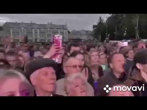 Буй буй на руском языке ой ой