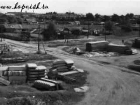 Копейск в 40-60 годы