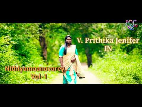 new-tamil-christian-song-2018-|-neerthaanaya-|-prithika-jennifer-|-coming-soon-|-jcctv