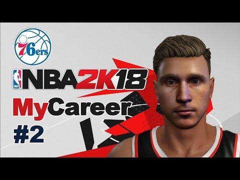 NBA 2K18 PHILADELPHIA 76ERS MYCAREER EPISODE 2: WORKOUT WITH THE TEAM!!