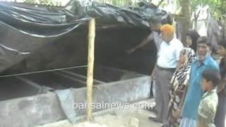 Barisal vermi compost