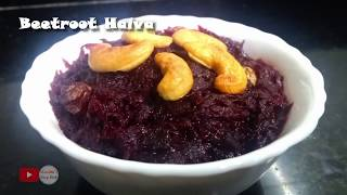 Beetroot Halva | Indian Dessert | For those with a Sweet Tooth