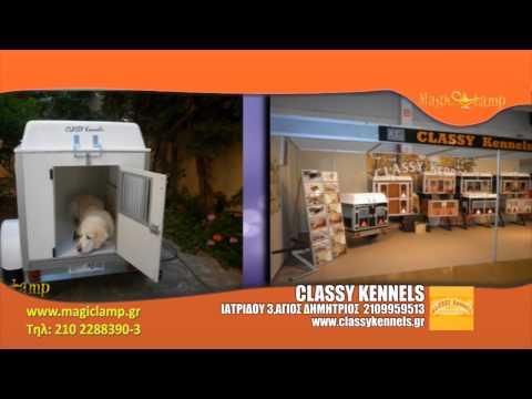 Classy Kennels | Κατασκευή Κουτιών Μεταφοράς Σκύλων Άγιος Δημήτριος,Pet Taxi,Μπαγκαζιέρες Σκύλων