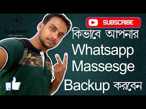 How To Backup Whatsapp Messages In Bangla    Restore Whatsapp Message.
