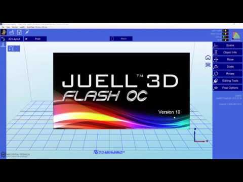 JUELL 3D Software Tutorial