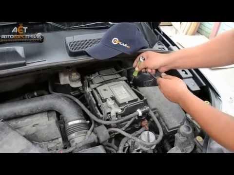 Замена аккумулятора Ford Kuga 2.5 бензин Bosch S4 72Ah R низкобазовый