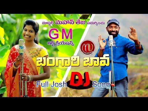 Bangari Bava New DJ Folk Song 2019 || Latest Telugu Folk Song 2019 || Mallikteja Songs
