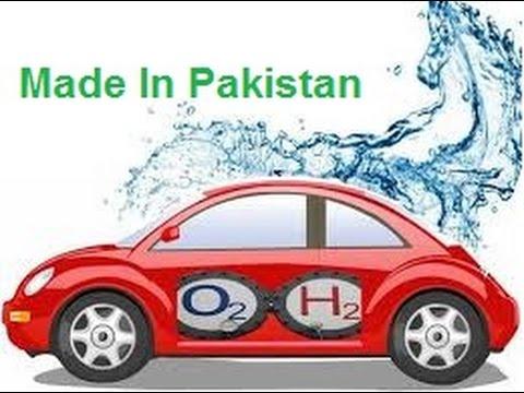 Level of Pakistani