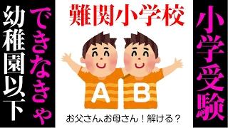 チャンネル登録↓【ピョートルChannel】 http://urx.mobi/BJMm 子供は解...
