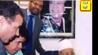 محمود الورفلي في اجتماع يذاع لاول مرة ديسمبر 2014