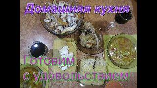 Суп#Хлеб#Хворост#Компот#Про вино#