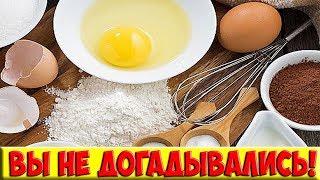 забыли купить яйца? 7 простых способов заменить яйца в выпечке!