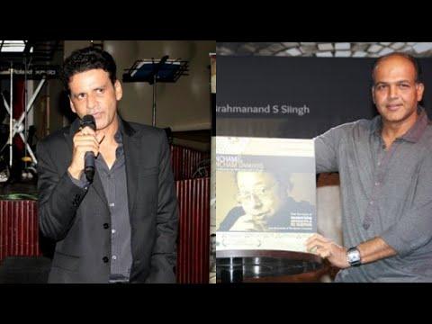 Ashutosh Gowariker & Manoj Bajpai At Tribute To R.D Burman Event