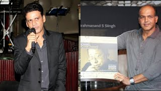 Ashutosh Gowariker & Manoj Bajpai At Tribute To R.D Burman Event