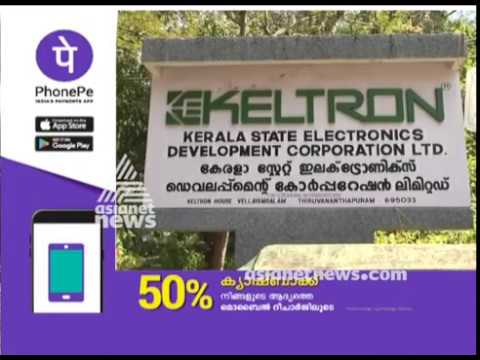 KSRTC MD requested to cancel  ULCCS pact with KSRTC online booking