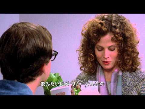 ホラー嫌いなあなたでも。女子会で観たい「ゆるふわホラー」映画