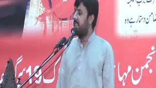 Zakir Taqi Abbas Qiamat shahadat Mola Ali,as Majlis 19 Ramzan 2018 imam Bargah 19 Bulak Sargodha