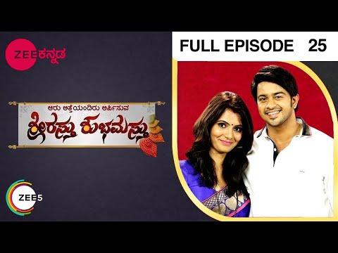 Shrirasthu Shubhamasthu - Episode 25 - October 20, 2014 - YouTube