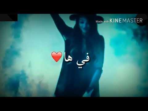Zamil Zamil Arabic Song Whatsaap Status