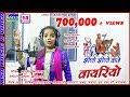 Download रामदेवजी  के इस भजन को क्यों मिले है इतने लाइक !छोटी सी उम्र में भी ऐसा गाना! Aastha Kharwal