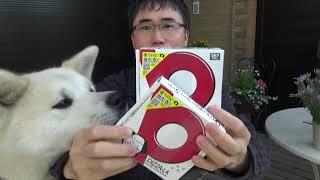 ピザーラの犬用ピザ【編集あり】