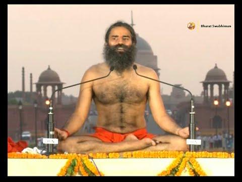 International Yoga Day at Rajpath, New Delhi: Swami Ramdev   18 July 2016 (Part 2)