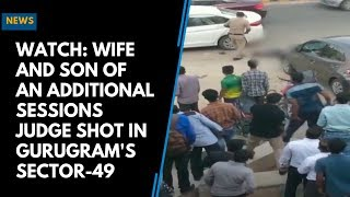 Watch: Wife and Son of an Additional Sessions Judge Shot in Gurugram
