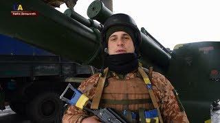 В день закоханих Українські воїни привітали своїх половинок з передової