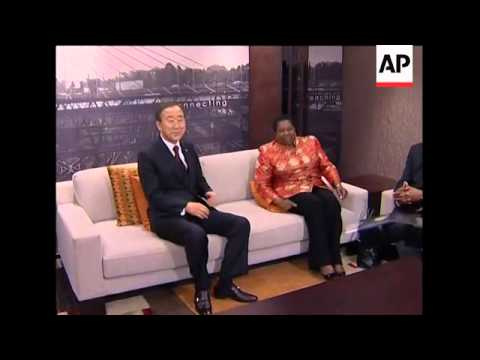 UN Secretary General Ban Ki-moon arrives for visit