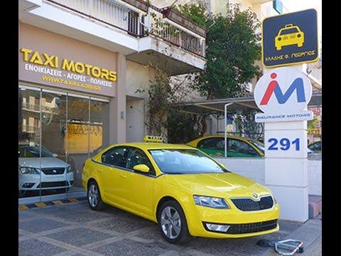 Taxi Motors - Skoda Octavia (2.0)  2017