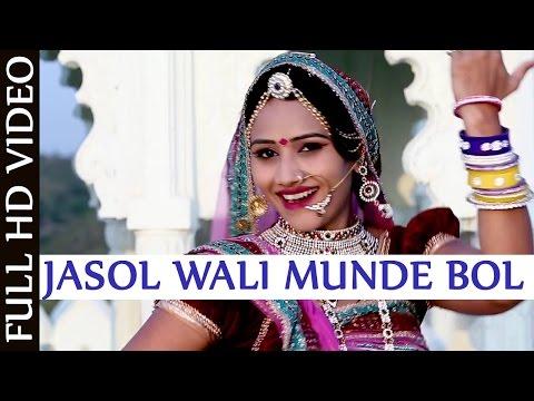 Majisa Bhatiyani Bhajan : Jasol Wali Munde Bol   Asha Vaishnav   Nutan Gehlot   Rajasthani Song 2015