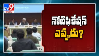 EC announces assembly poll dates in five states, counting to be held on May 2 - TV9
