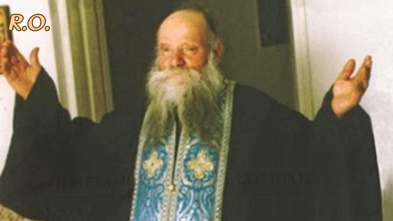 Μητροπολίτης Μόρφου Νεόφυτος - Ο Γέρων Ευμένιος Σαριδάκης και οι ...