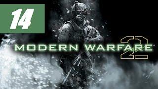 Call of Duty: Modern Warfare 2 [PC] [Mission 14: Whiskey Hotel]