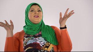 عيد شم النسيم مع غادة جميل علي سي بي سي سفرة