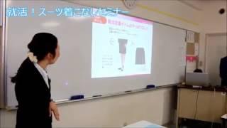 上越公務員・情報ビジネス専門学校http://www.jjc-net.ac.jp/ フリーコ...