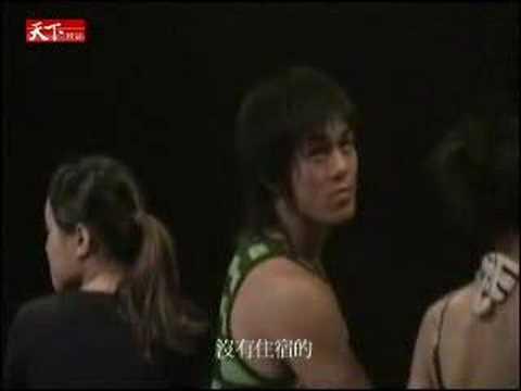 慕懷樹上的孩子——2006「微笑台灣319鄉」紀實短片優等獎