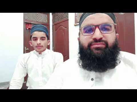 Recitation surah rahman by qari hammad ullah sajid and his brother hafiz usman
