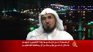 سلمان العودة: استهداف المساجد ينم عن ضلال فكري